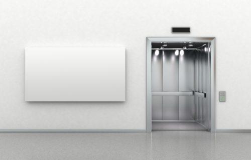 profil-lift - Ανελκυστήρες Θεσσαλονίκη-img1